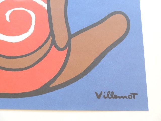 ORANGINA オランジーナ 1970年 ビンテージポスター VILLEMOT ヴェルナール・ヴューモ
