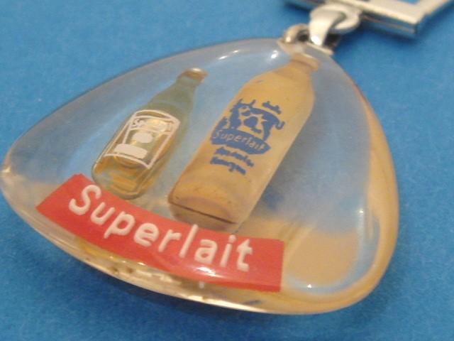 ブルボンキーホルダー Superlait