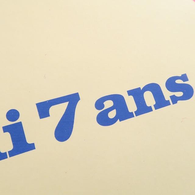 ルフォール・オプノ フランス大統領選挙 1965年 ヴィンテージポスター  Lefor Openo J'ai 7 ans