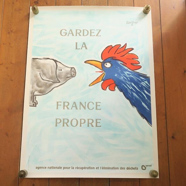 サヴィニャック ビンテージポスター 1982年 GARDEZ LA FRANCE PROPRE Savignac