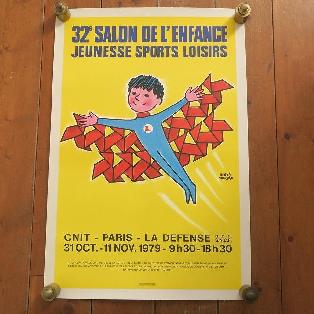 エルベ モルバン ビンテージポスター 1979年 Salon de L'enfance Herve Morvan