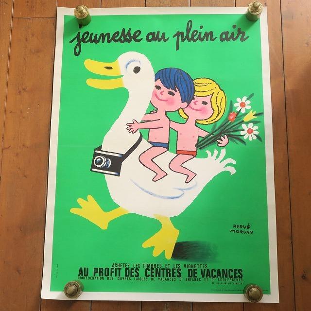 エルベ モルバン ビンテージポスター 1970年 Jeunesse au plein air Herve Morvan