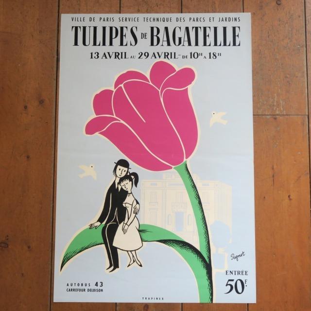 レイモン・ペイネ ビンテージポスター チューリップ TULIPES DE BAGATELLE Raymond Peynet