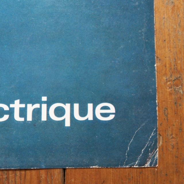 ルフォール・オプノ La cuisine electrique Lefor Openo