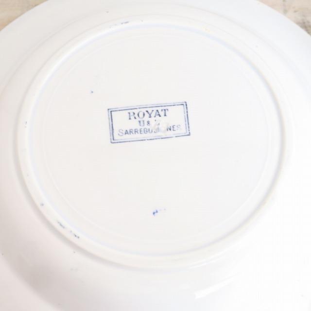 アンティーク深皿 ROYAT U&C SARREGUEMINES製