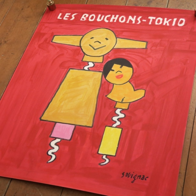 サヴィニャック レ・ブション 東京 リトグラフ ポスター Savignac LES BOUCHONS TOKIO