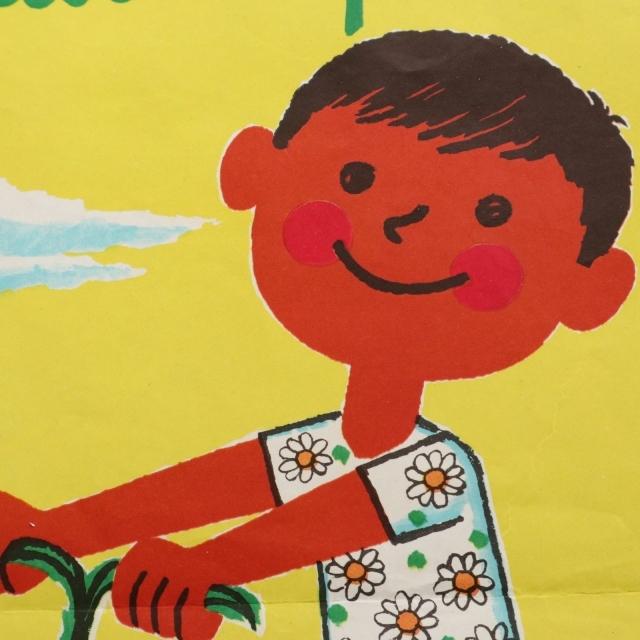 エルベ モルバン ビンテージポスター Jeunesse au plein air 1968年 Herve Morvan