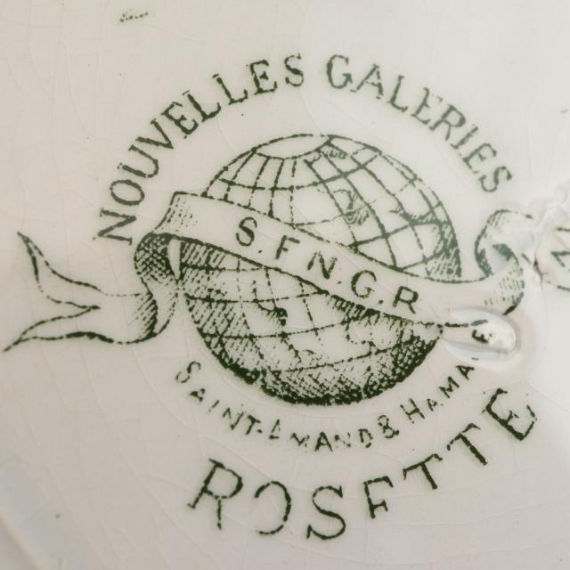 アンティーク プレート 平皿 ROSETTE フランス サンタマン製 ST.AMAND