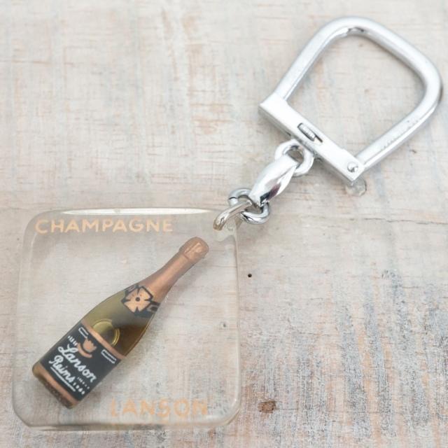 ブルボンキーホルダー シャンパン ランソン CHAMPAGNE LANSON