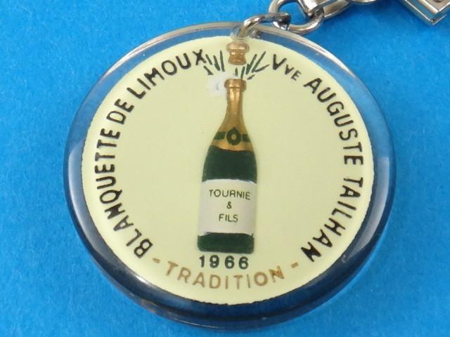 ブルボンキーホルダー BLANQUETTE DE LIMOUX 万国博覧会