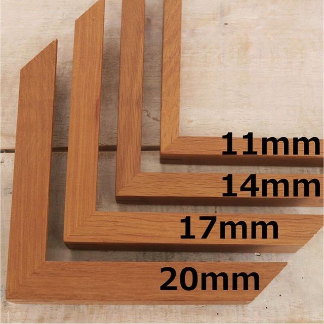 木製オーダーフレーム オーク材