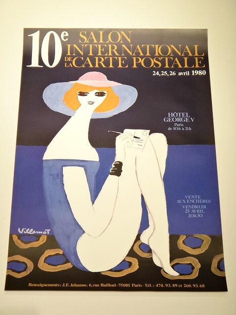 SALON INTERNATIONAL CARTE POSTALE 1980 ビンテージポスター VILLEMOT ヴューモ