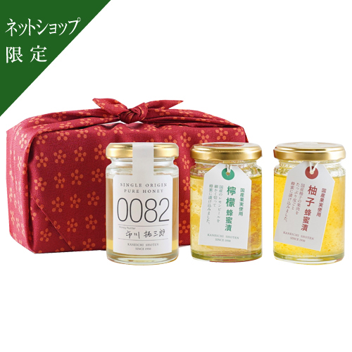 蜂蜜漬と京都産蜂蜜セット[風呂敷包]