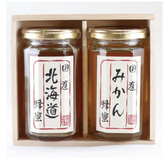 国産蜂蜜ギフト(木箱入り)