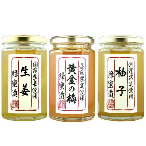 蜂蜜漬3種セット