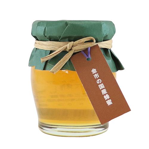 金市の国産蜂蜜105g