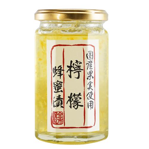 檸檬漬け蜂蜜350g