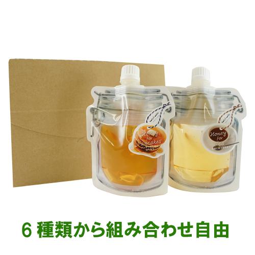 【ポスト投函・送料込】用途別蜂蜜  シールアップパウチ入り2個セット