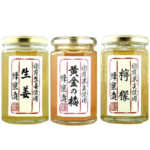 3種の蜂蜜漬セット