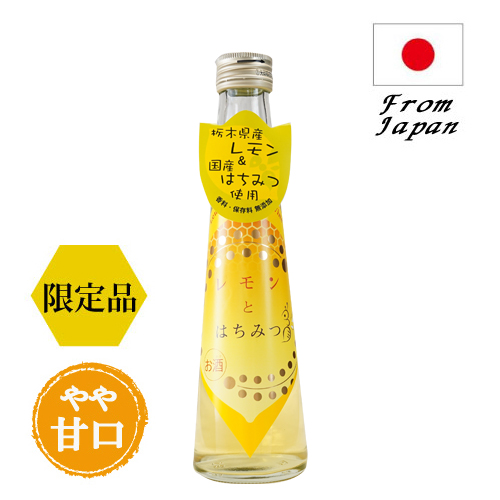 天鷹酒造 レモンとはちみつ 200ml