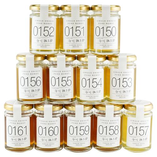 【2021新春蜂蜜福袋】国産蜂蜜満喫12本セット≪数量限定≫