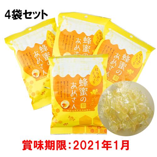 【賞味期限2021年1月】4袋セット蜂蜜のあめさん(イタリア産レモン蜂蜜使用)