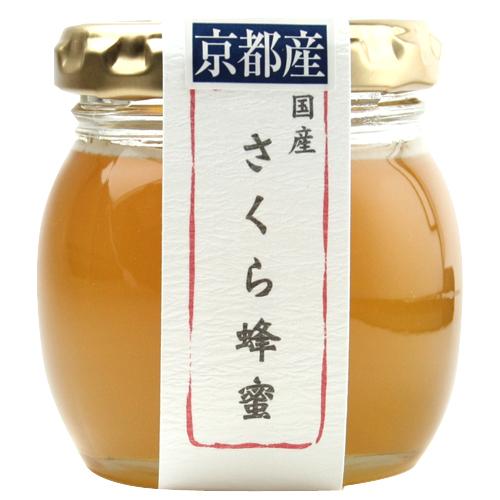 京都産さくらはちみつ110g