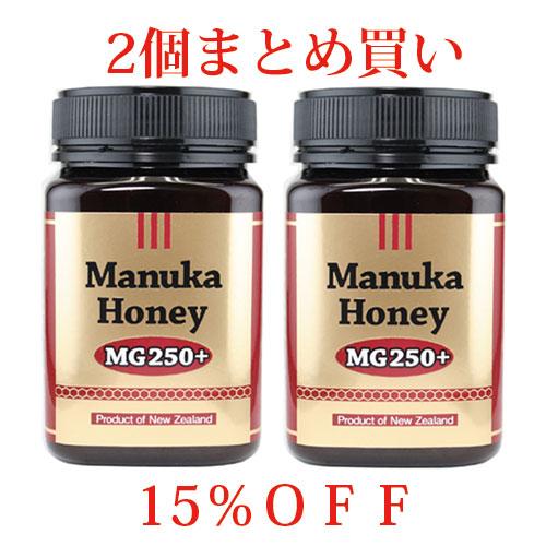 マヌカハニーMG250+500g2個セット