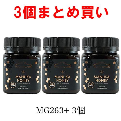 ミッドランド社マヌカハニーMG263+250g 3個まとめ買い