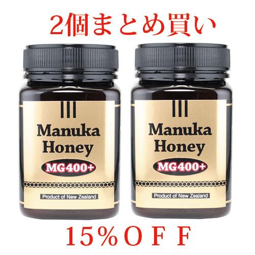 マヌカハニーMG400+500g2個セット