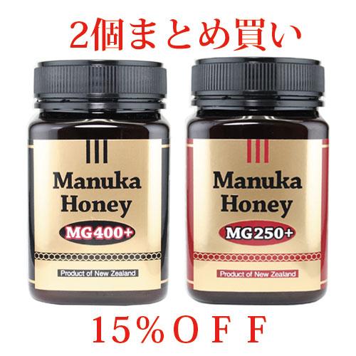 マヌカハニー500g2個セット