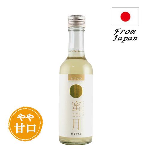 はちみつのお酒 蜜月 250ml