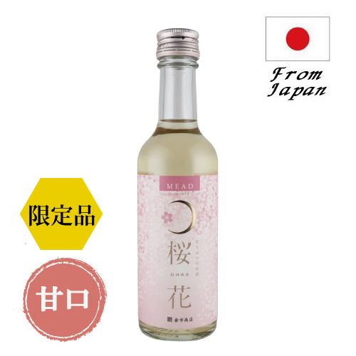 はちみつのお酒 桜花