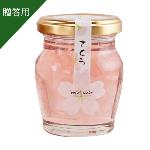 【プレゼント用】桜花びら入り蜂蜜110g