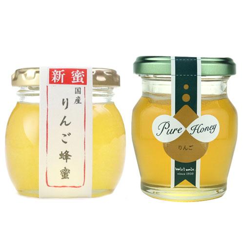 新旧食べ比べセット(国産りんご蜂蜜)