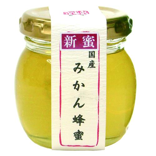 新蜜みかん蜂蜜110g