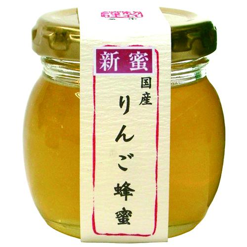 新蜜りんご蜂蜜110g