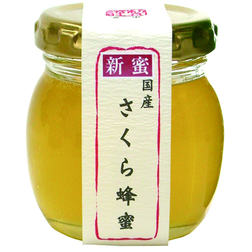 新蜜さくら蜂蜜110g