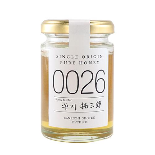 シングルオリジンハニー0026