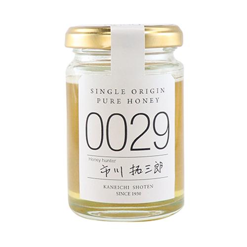 シングルオリジンハニー0029