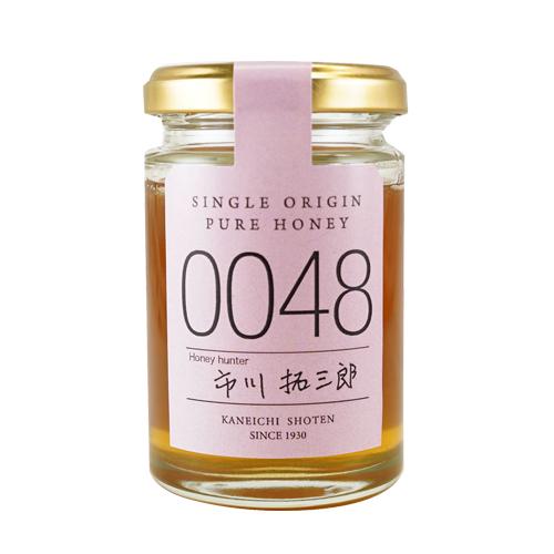 シングルオリジンハニー0048