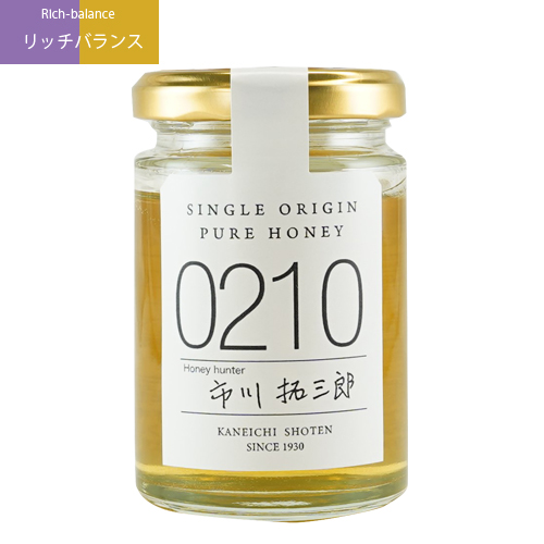 シングルオリジンハニー0210