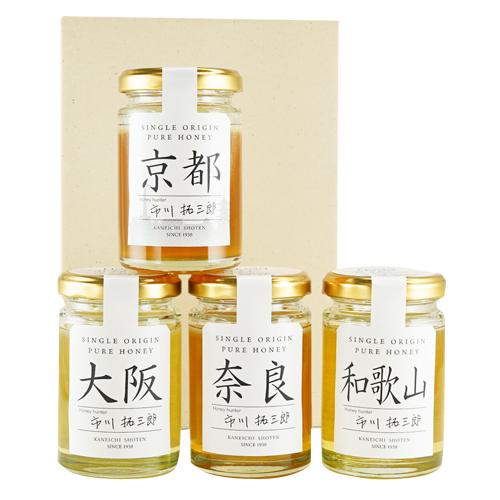 関西4府県蜂蜜食べ比べセット