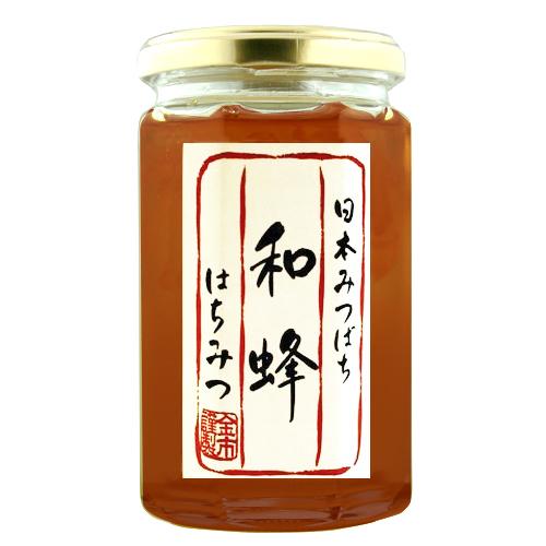 日本ミツバチが集めた「和蜂蜜」350g