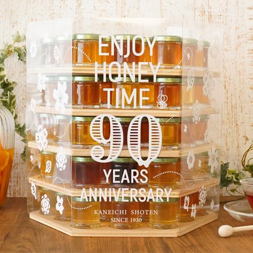 どっぷり蜂蜜沼!ハニーハンター厳選贅沢蜂蜜90種セット