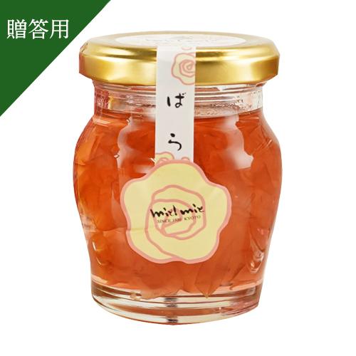【プレゼント用】バラ花びら入り蜂蜜110g