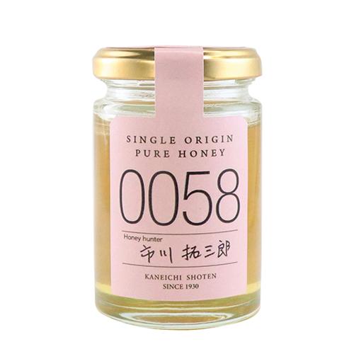 シングルオリジンハニー0058