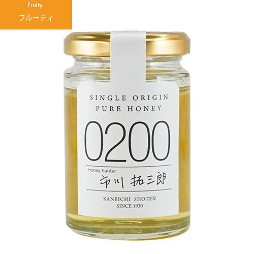 シングルオリジンハニー0200