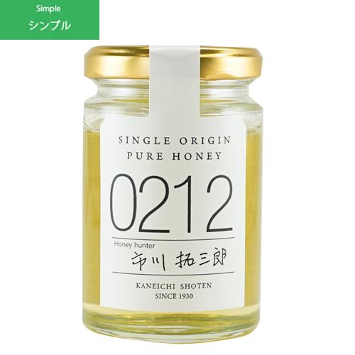 シングルオリジンハニー0212