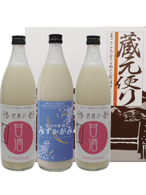 甘酒飲み比べ3本セット.jpg